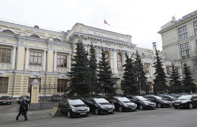ЦБ аннулировал лицензию банка «ГПБ-Ипотека»
