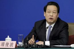 Китай жестко накажет страховщиков за нарушения