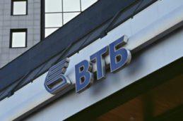 ВТБ-24, ВТБ и Банк Москвы снижают ставки по ипотеке