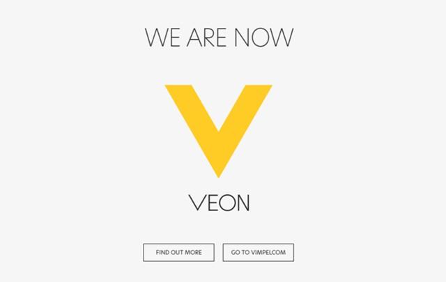 Холдинг VimpelCom сменит название на VEON