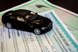 Страховщиков обяжут ремонтировать авто по ОСАГО уже с мая