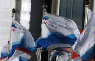 На форуме в Сочи заключено соглашений на 200 млрд