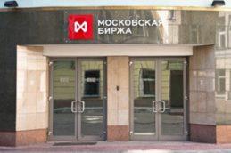 Нефть обвалила рубль и акции РФ