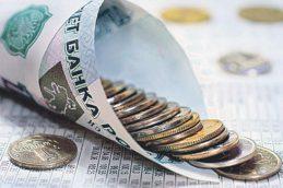 Правительство защитит граждан от «кредитной кабалы»