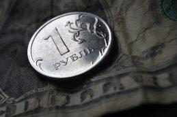 МЭР озвучил курс рубля на 2017 год