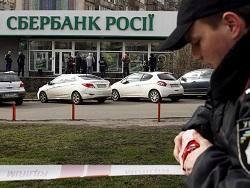 Российские банки не пострадают от украинских санкций