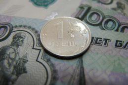 Центробанк снизил ключевую ставку, несмотря на предупреждение Путина