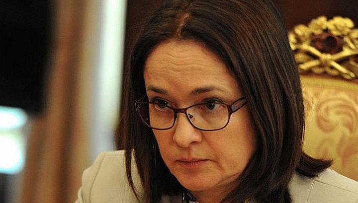 Набиуллина: зависимость рубля от нефти упала втрое