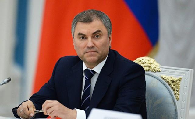 Володин: Украина громит банки РФ, а Европа молчит