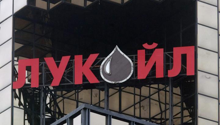 «Лукойл» продаст треть автозаправок из-за отсутствия прибыли