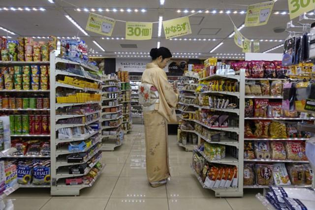 Инфляция в Японии в январе выросла впервые за год