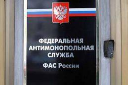 Госдума увеличила штрафы за картельный сговор
