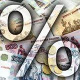 Инфляция в РФ вторую неделю сохраняется в 0,1%