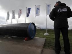 «Газпром» укрепляет позиции в Европе