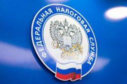 ФНС поручила инспекторам ослабить давление на бизнес