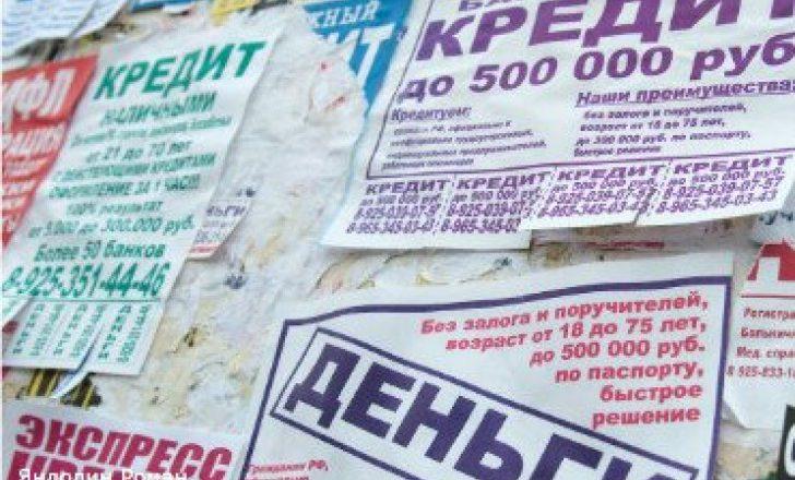 ЦБ создал департаменты надзора за финрынком и МФО