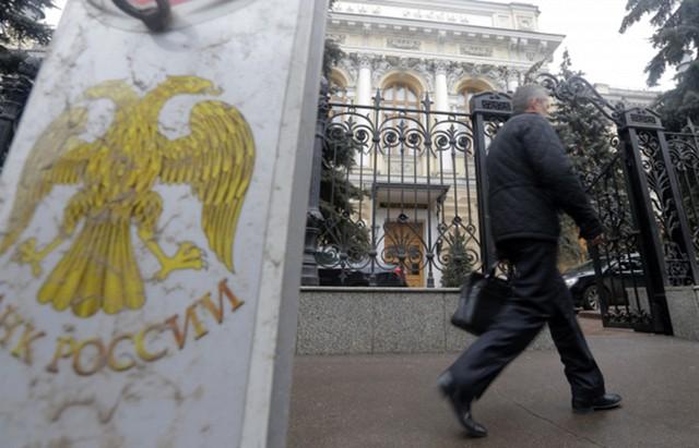 ЦБ выдаст 67 млрд руб. на bail-in банка «Пересвет»