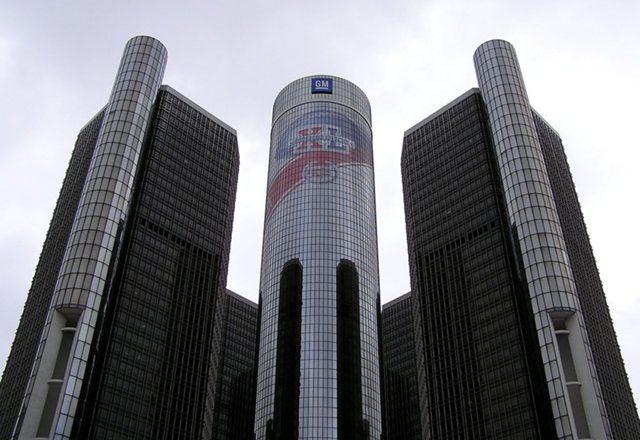 General Motors сворачивает производство в Венесуэле