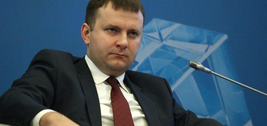 Орешкин спрогнозировал смягчение денежно-кредитных условий