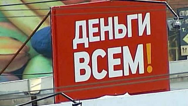 ЦБ закрыл 8 сайтов микрофинансовых компаний