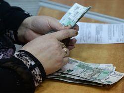 Курс рубля назвали необоснованным