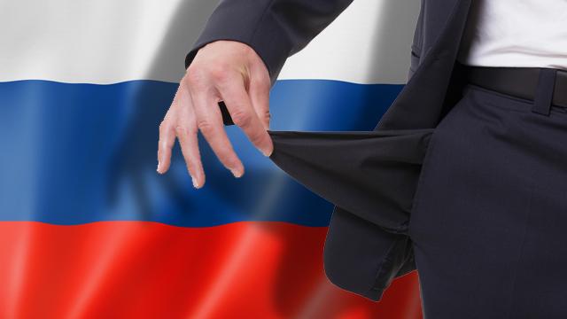 Число банкротств граждан в России выросло в 2,5 раза