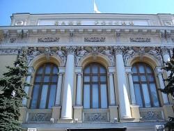 СМИ: ЦБ РФ усилил проверки оборудования для определения подлинности банкнот