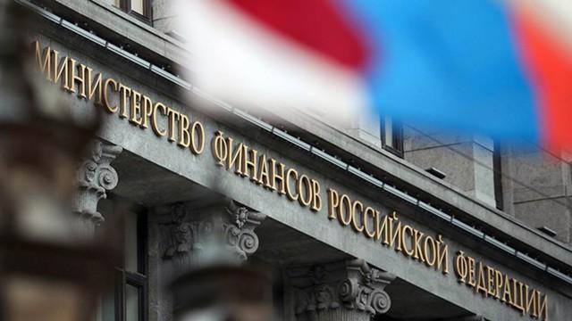 Резервные фонды России подросли в апреле