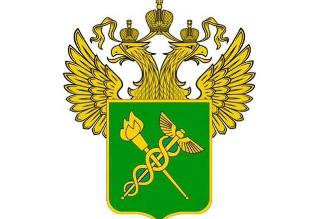 ФТС увеличила перечисления в бюджет РФ на 7%