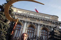 ЦБ лишил лицензий Интеркоопбанк и банк «Информпрогресс»