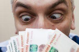 Эксперты назвали размер среднего займа «до зарплаты»