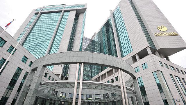 СБ не поддерживает идею страхования средств малого бизнеса в банках