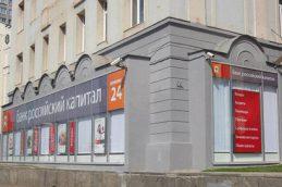 Кабмин внес в Госдуму законопроект о передаче «Российского Капитала» АИЖК