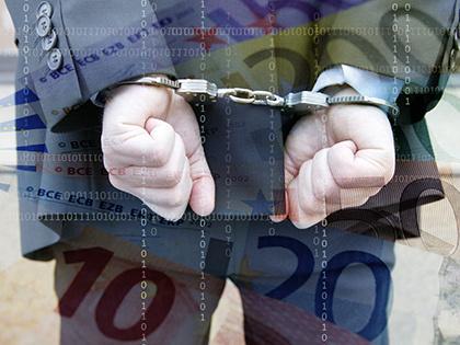 Чиновники и менеджеры Федерального казначейства арестованы по подозрению в мошенничестве
