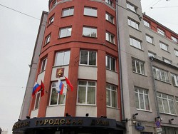 В Мосгордуме предложили ввести налог на фаст-фуд