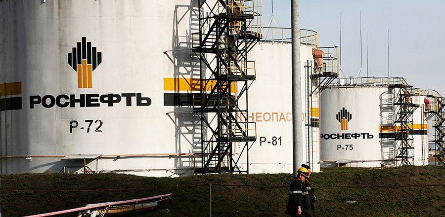 В Катар и обратно: часть госпакета «Роснефти» может вернуться в Россию