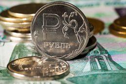 Оценка ЦБ: реальный эффективный курс рубля снизился в мае на 2,9%