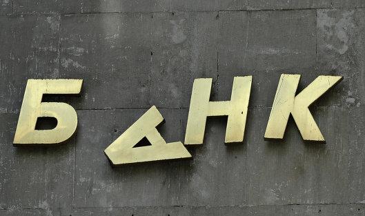 «Дыра» в капитале Владпромбанка составила 3,2 млрд рублей