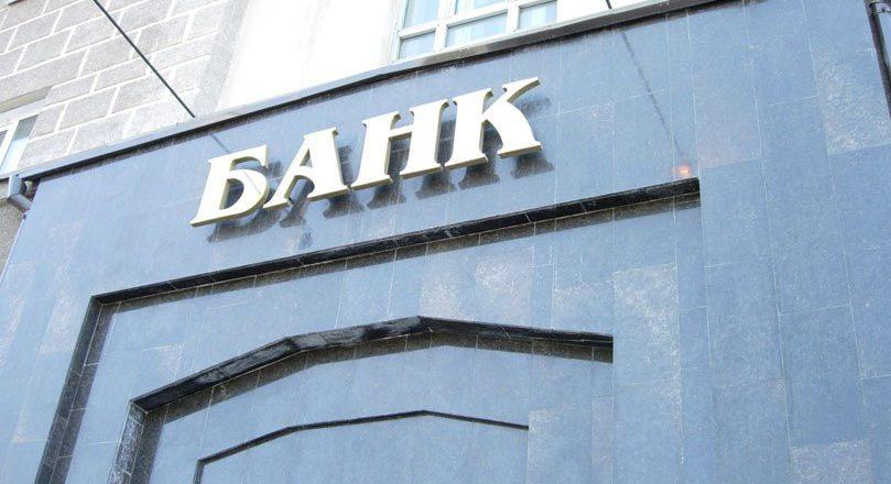Банки РФ в мае продолжили наращивать кредитование