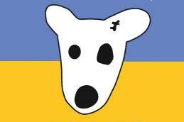 Петиция к Порошенко об отмене блокировки соцсети «ВКонтакте» набрала более 25 тыс. голосов