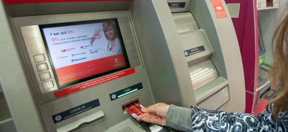 ЦБ: Банкоматы все чаще выдают фальшивки
