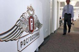 Акционер безвозмездно выделит «Росгосстраху» 30 миллиардов рублей из-за убытков в ОСАГО