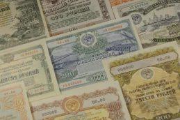 Минфин может подключить новые банки к реализации ОФЗ для населения