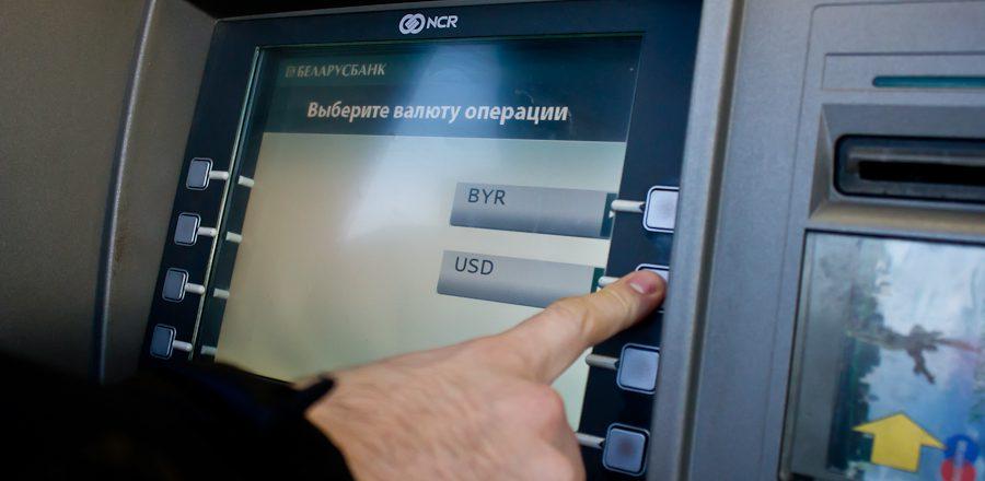 Бизнес-патриоты просят ЦБ лишать банки лицензии за дешевые банкоматы