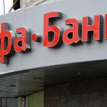Клиенты Альфа-Банка первыми в мире смогут снимать и вносить деньги через банкоматы при помощи мобильных сервисов оплаты Pay