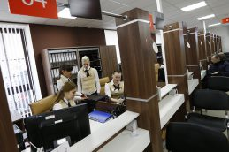 Центры госуслуг на базе банков заработают к концу 2018 года