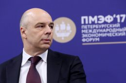 РФ предоставит Индии кредит на $4,2 млрд на строительство энергоблоков АЭС «Куданкулам»