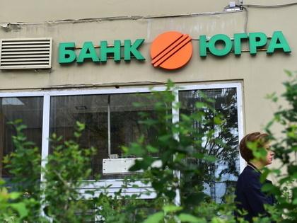 Банки начали борьбу за бывших клиентов «Югры»