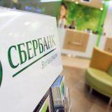 Глава Сбербанка рассказал о возрастающей роли цифрового «аватара» личности