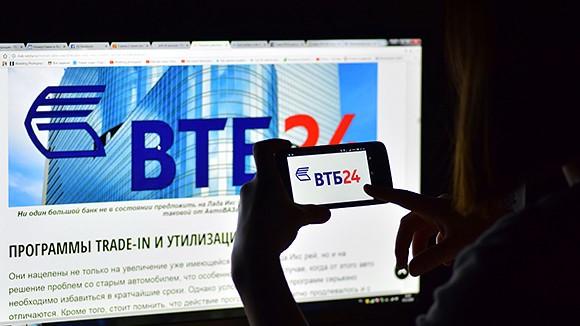 Российские банки внедрят селфи-идентификацию клиентов
